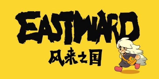 Newsbild zu Postapokalyptisches Abenteuer Eastward erscheint 2020 auf der Nintendo Switch