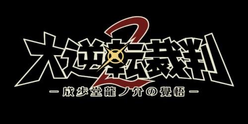 Newsbild zu Neuer Trailer und weitere Infohappen zu The Great Ace Attorney 2 (inklusive Browser-Demo)