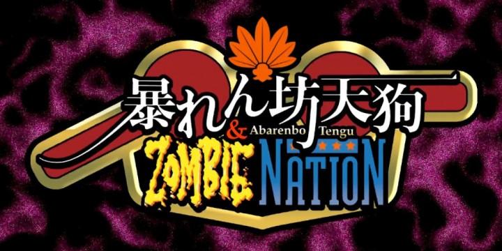 Newsbild zu Abarenbo Tengu & Zombie Nation: Neuer Trailer zum NES-Klassiker veröffentlicht