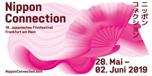 """Newsbild zu Nintendo ist dieses Jahr auf dem japanischen Filmfestival """"Nippon Connection"""" in Frankfurt vertreten"""