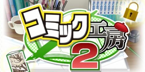 Newsbild zu Japan: Comic Workshop 2 erscheint nächste Woche im Nintendo 3DS eShop