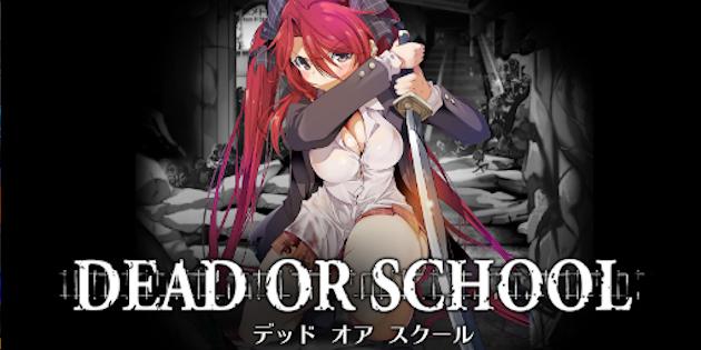 Newsbild zu Dead or School – Tokyos Zombie-Apokalypse bald auch auf europäischen Konsolen spielbar?
