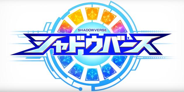 Newsbild zu Shadowverse: Champions Battle – Das Karten- und Rollenspiel zum neuen Anime erscheint in diesem Jahr für die Nintendo Switch