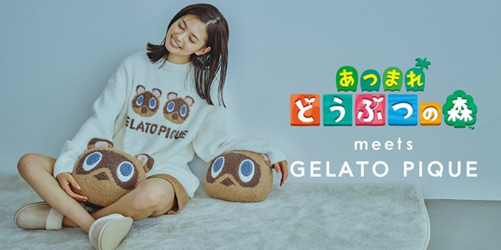 Animal Crossing: New Horizons Loungewear