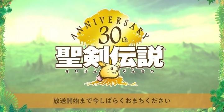 Newsbild zu Ein neuer Hauptableger und vieles mehr – So feiert Square Enix das 30-jährige Jubiläum der Mana-Serie