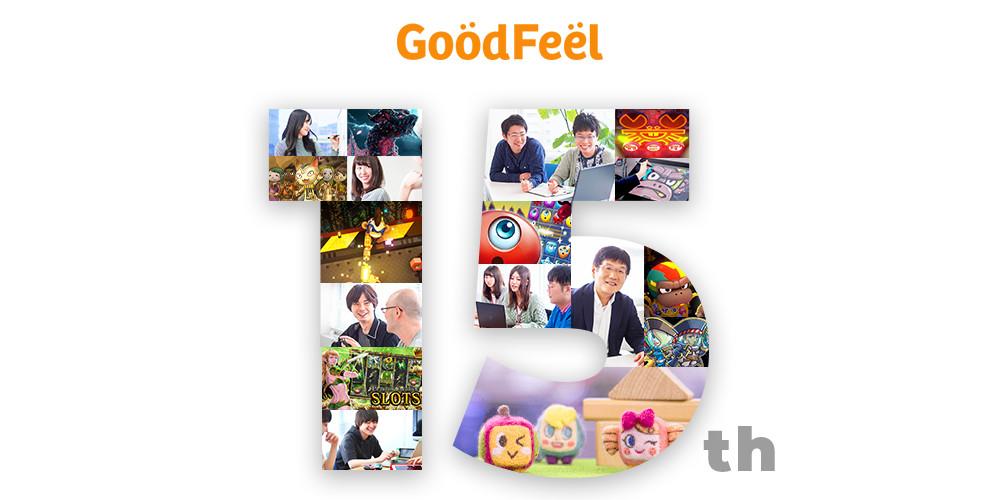 Good-Feel - 15. Jubiläum