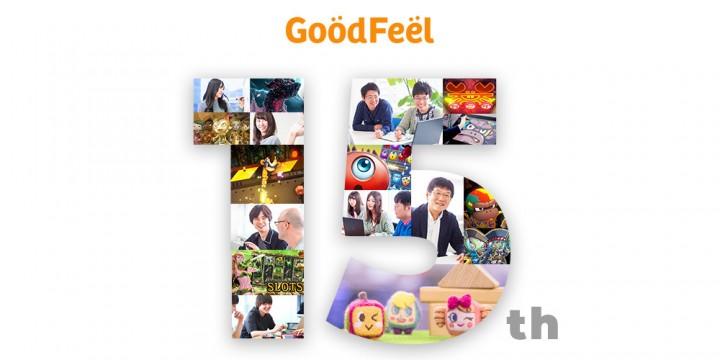 Newsbild zu Good-Feel zeigt erste Konzeptzeichnungen seines neuesten Titels