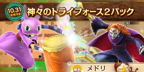Newsbild zu Hyrule Warriors-Produzent Yosuke Hayashi zum finalen DLC