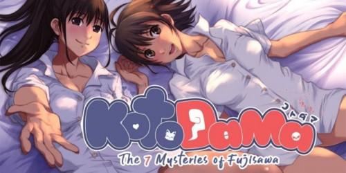 Newsbild zu Neuer Trailer zu Kotodama: The 7 Mysteries of Fujisawa stellt Charaktere vor