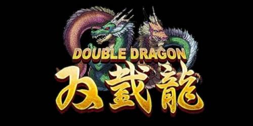Newsbild zu Trailer zur Virtual Console-Version von Double Dragon