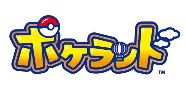Pokéland: Weiteres Pokémon-Spiel für iOS und Android angekündigt