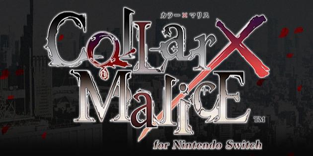Newsbild zu Japan: Collar x Malice erscheint am 12. März 2020 – Limited Edition angekündigt