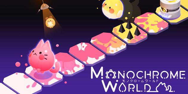 Newsbild zu Monochrome World bringt Anfang Mai farbenfrohe Puzzle-Action auf die Nintendo Switch