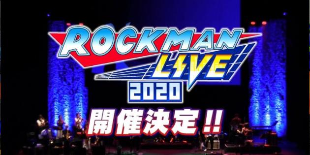 """Newsbild zu Mega Man-Konzert – Genießt das """"Rockman Live 2020""""-Event in den eigenen vier Wänden"""