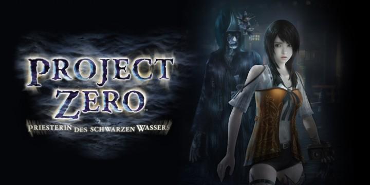 Newsbild zu Project Zero: Priesterin des schwarzen Wassers im Test – Atmosphärisches Gruselabenteuer mit ärgerlichen Schwächen