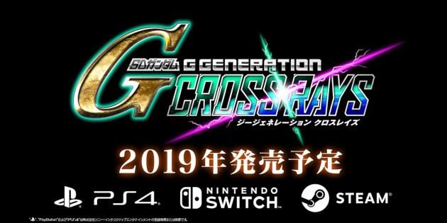 Newsbild zu SD Gundam G Generation Cross Rays erhält eine Demo-Version