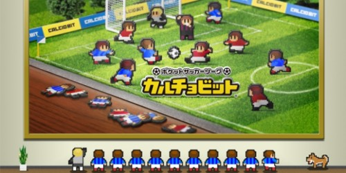 Newsbild zu Neues Puzzle zu Nintendo Pocket Football Club in der Mii-Lobby verfügbar
