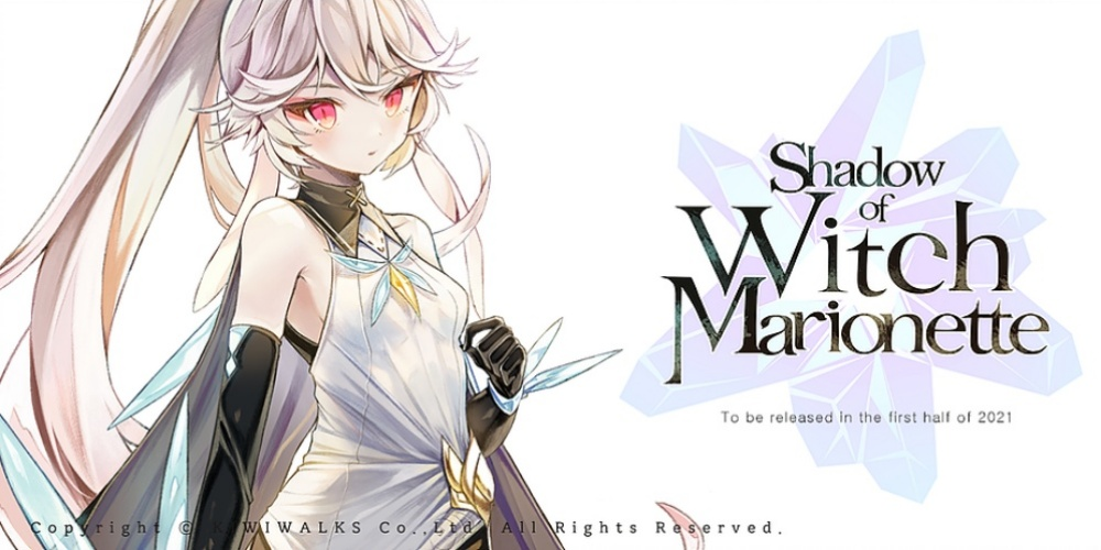 Shadow of Witch Marionette