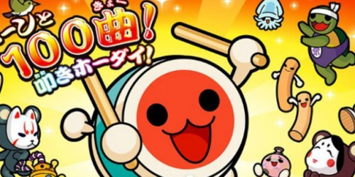Newsbild zu Gameplay-Video zum Pokémon OR/AS-DLC für Taiko Drum Master: Tokumori