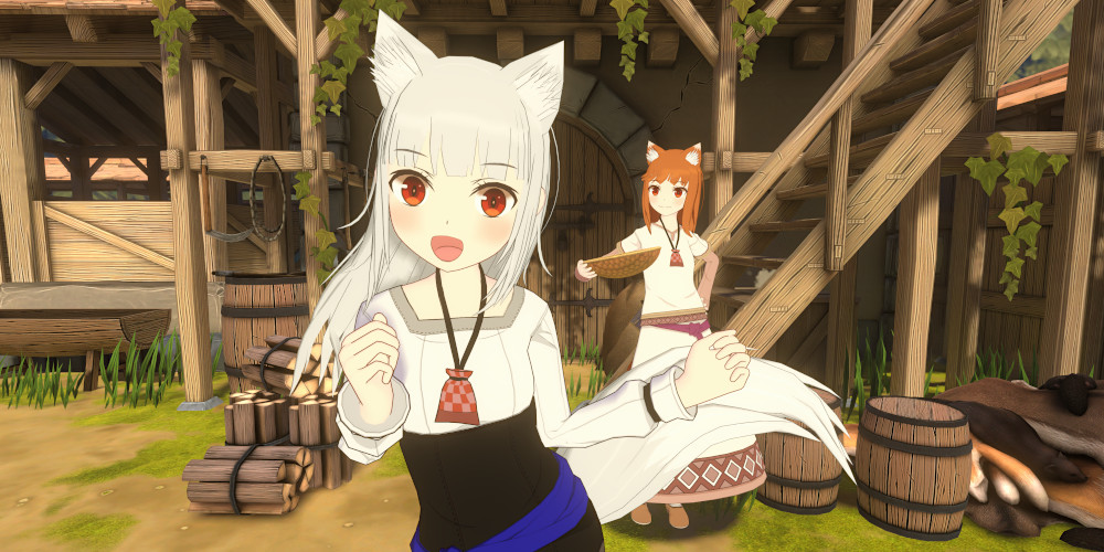 Spice and Wolf VR 2 - Screenshot