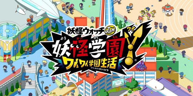 Newsbild zu Erster Trailer zu YO-KAI WATCH Jam: Yo-kai Academy Y – Waiwai Gakuen Seikatsu gewährt Einblicke in das Spiel