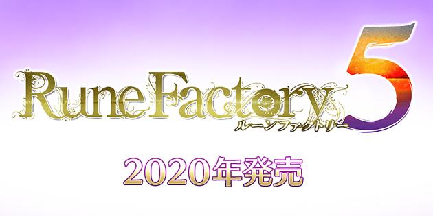 Newsbild zu Entwicklung von Rune Factory 5 macht Fortschritte