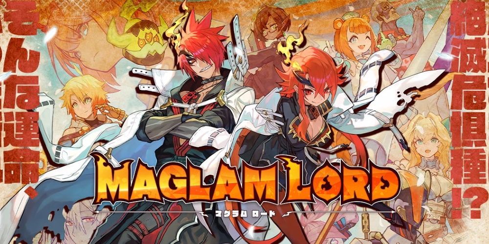 Maglam Lord
