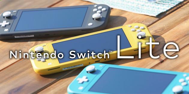 Newsbild zu Nintendo Switch Lite soll den Nintendo 3DS nicht ablösen
