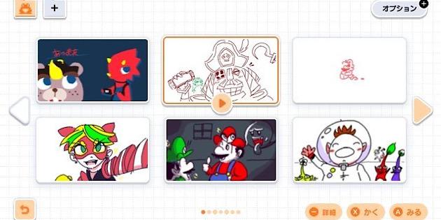 Newsbild zu Gerücht: Flipnote Studio könnte für die Nintendo Switch erscheinen – Screenshots geben mögliche Hinweise auf kommende Spiele