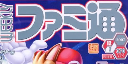Newsbild zu Die aktuellen Wertungen der Famitsu (inkl. Animal Crossing: amiibo Festival)