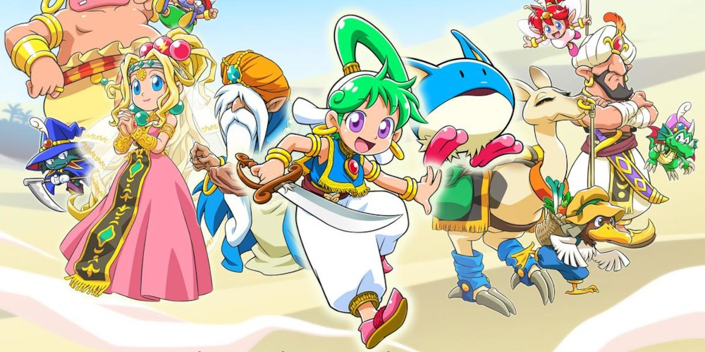 Wonder Boy – Asha in Monster World