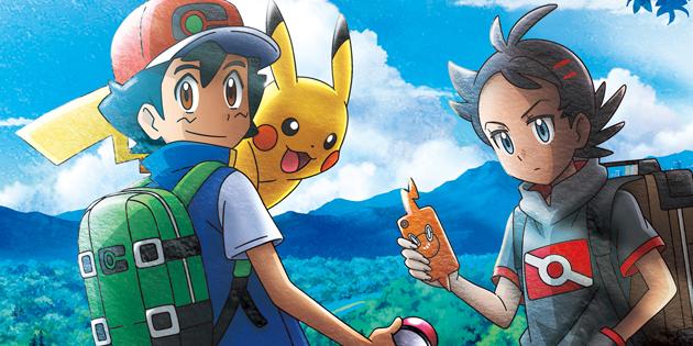 Newsbild zu Pokémon Reisen: Die Serie startet demnächst auf Super RTL