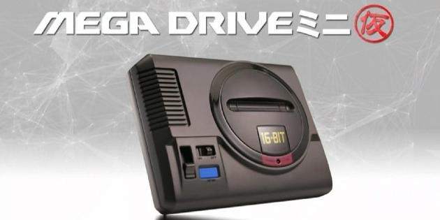 SEGA Mega Drive Mini enthüllt