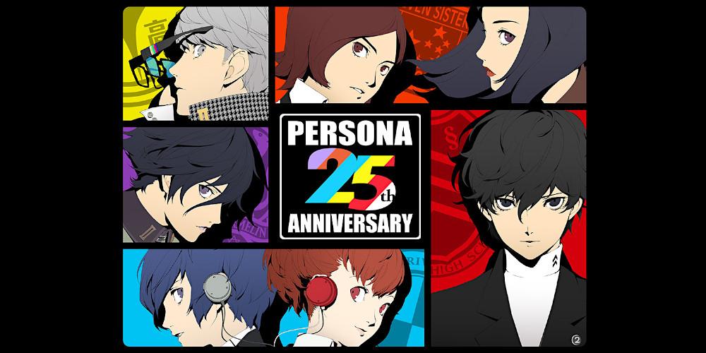 Persona - 25. Jubiläum
