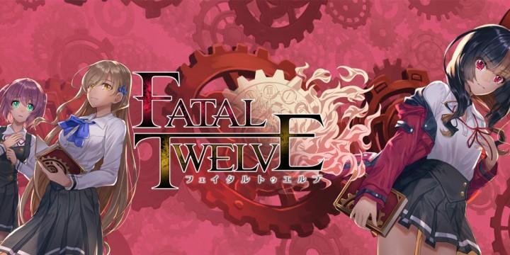 Newsbild zu Visual Novel Fatal Twelve bekommt physischen Release bei Limited Run Games