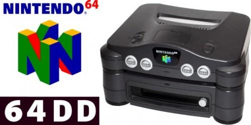Newsbild zu N64-Themenwoche // Nintendo 64DD - Die Spiele