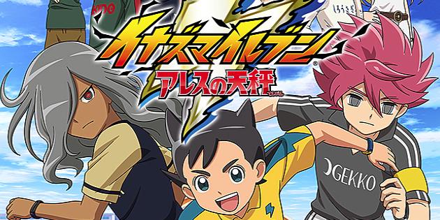 Tokyo Game Show 2018 Neuer Trailer Und Spielmaterial Zu Inazuma Eleven Ares Veroffentlicht 2