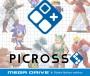 Cover von Picross S: Mega Drive & Master System Edition