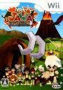 Cover von Jawa: Mammoth to Himitsu no Ishi