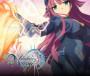 Cover von Sakura Nova