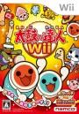Cover von Taiko no Tatsujin Wii