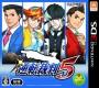 Cover von Phoenix Wright: Ace Attorney - Dual Destinies