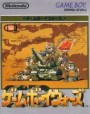 Cover von Game Boy Wars