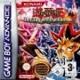 Cover von Yu-Gi-Oh! Der Tag des Duellanten: World Championship Tournament 2005