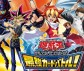 Cover von Yu-Gi-Oh! Duel Monsters: Saikyo Card Battle!