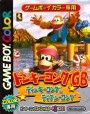 Cover von Donkey Kong GB: Dinky Kong & Dixie Kong