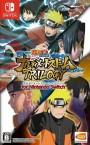 Cover von Naruto Shippuden: Ultimate Ninja Storm Trilogy