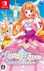 Cover von Pretty Princess Party