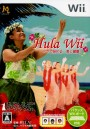 Cover von Hula Wii: Hula de Hajimerubi to Kenkou!