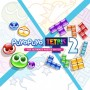 Cover von Puyo Puyo Tetris 2